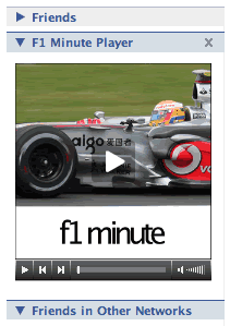 F1Minute Facebook narrow profile screenshot