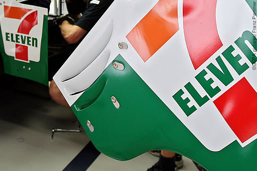 7-Eleven branding on an RBR rear end plate
