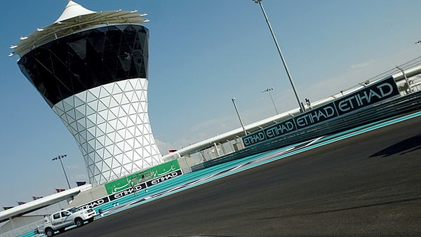 View at the first corner of Abu Dhabi