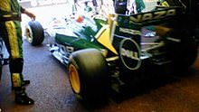 Lotus leave the garage