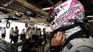 Button finds good pace in second practice