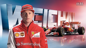 Kimi's Weichai Power F1 advert on YouTube